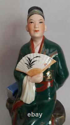 Porcelain STAMPED Figurine Chinese With a Fan 1950s Jingdezhen