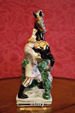 Vintage Porcelain Figurine The Humpbacked Horse, Verbilki, sculptor S. M. Orlov